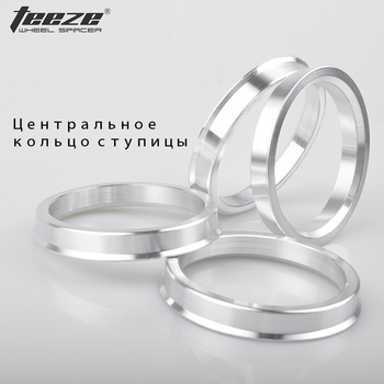 4 pieces/ lot Wheel hub center rings OD 66.6 to 57.1 Aluminum Alloy centric hub ring OD 66.6 to ID 57.1 Freeshipping