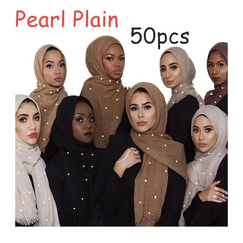 K3 Hot sale pearl bubble plain hijab scarves fringes soft plain hijabs muffler shawls big wrap