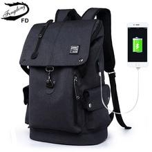 New Bags Waterproof Charge