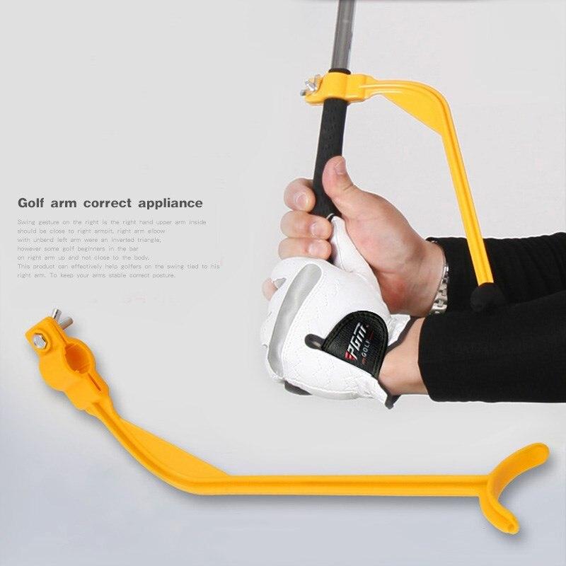 Golf Swing Trainer (1)