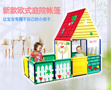 Cerca de Segurança bebê wz Tenda/Sala de Jogos como o Oceano-Piscina de bolinhas Multifuncional, Brinquedo-Prateleira, cremalheira do Armazenamento caixa/DIY Colorido Baby-Moradia com Tribunal