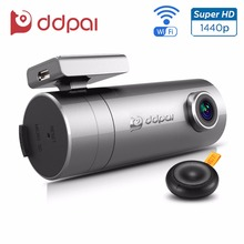 Ddpai mini2 dash cam wifi dvr coche 1440 p ultra hd coche cámara grabadora lente rotativa inalámbrica instantánea auto videocámara