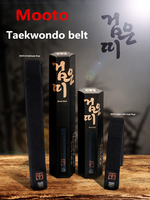 MOOTO Judo Belt Taekwondo black belt WTF ITF 3m belt embroidery name karate Judo Uniform high level Pure cotton box package