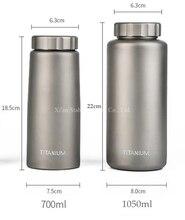 Чистый Титан Single Wall прямые бутылка для воды 1050 мл 263 г/700 мл утечки доказательство антикоррозионные Матовая поверхность 2 крышки для варианта