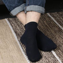 1 Pair 5 Color Men s High Quality Pure Color Wool 80 Socks Sport Casual Male