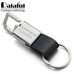 Özel yazı anahtarlıklar deri anahtarlıklar paslanmaz çelik oyuk adı özel logo kişiselleştirilmiş anahtarlık araba K371