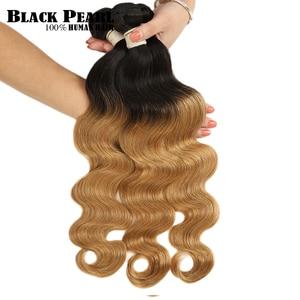 Image 2 - Black Pearl 2 Tone Color Ombre Brazilian Body Wave Bundles 1/3/4 Pcs Non Remy 100% Human Hair Bundles T1B/27# T1B/30# T1B/99J#