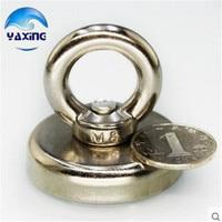 66kg Pulling Lifting Magnet 1PCS Dia48mm Neodymium Iron Boron Strong Magne With Circular Eyebolt Ring Magnets