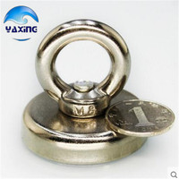 66kg Pulling Lifting Magnet 1PCS Dia48mm Neodymium Iron Boron Strong Magne With Circular Eyebolt Ring Magnets