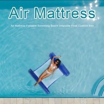 Colchón inflable de aire de verano, cama flotante individual, tumbona, plegable, piscina,...
