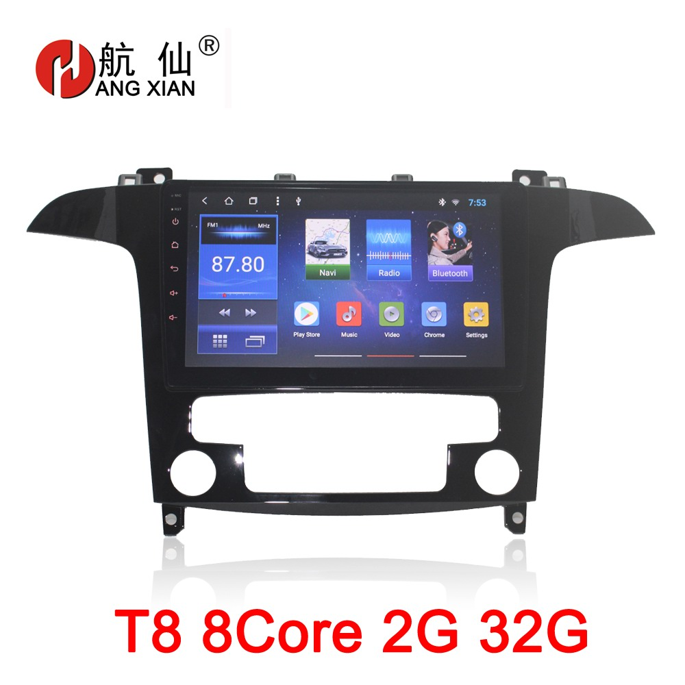 hactivol 9 quad core car radio stereo for ford s max s max 2007 2008 android 7 0 car dvd player gps navi with 1g ram 16g rom HANG XIAN 9 Android 8.1 Octa 8 Core car dvd player for Ford S-Max S Max 2007 2008 car radio gps navigation wifi bluetooth