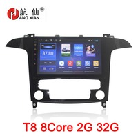 HANG XIAN 9 Android 8.1 Octa 8 Core car dvd player for Ford S Max S Max 2007 2008 car radio gps navigation wifi bluetooth