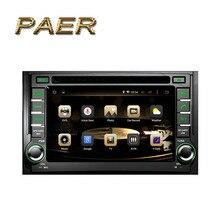 Quad Core Android 5.1 Fit HYUNDAI H1 Grand Starex 2007 – Car DVD Player GPS Radio Navigation