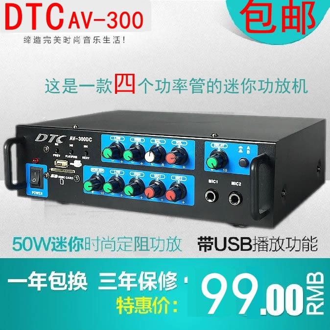 2018 Speaker Power Lifier Card U Disk With Radio Dc 12 Volt 220v Rhaliexpress: 12 Volt Radios With Speakers At Gmaili.net