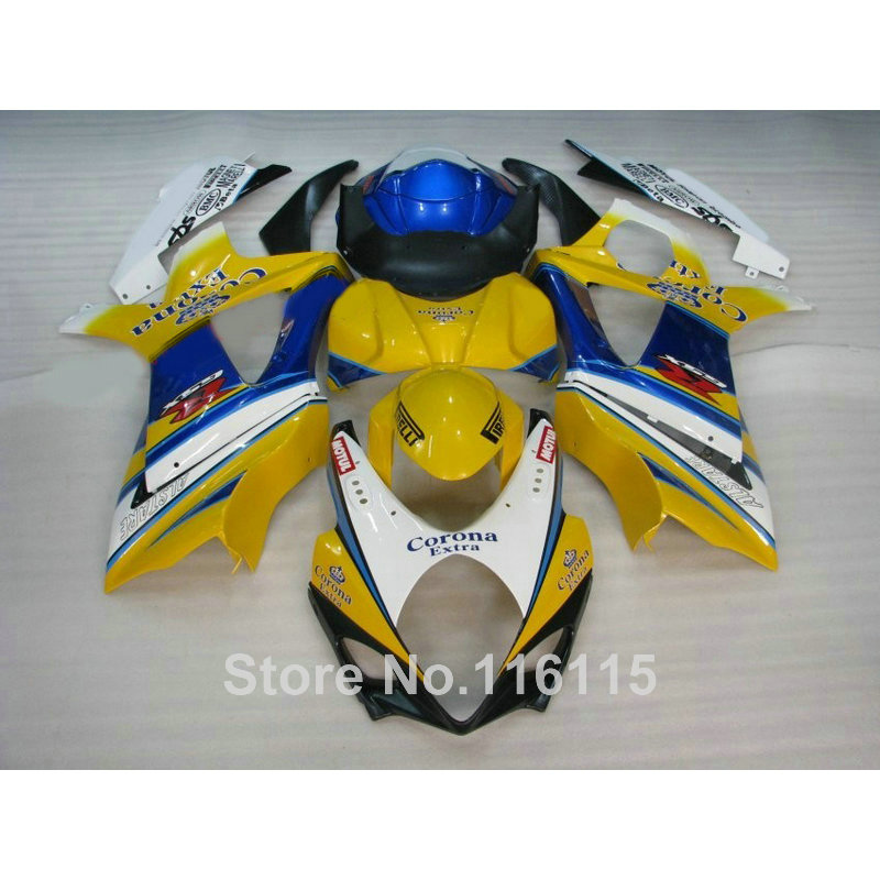 ABS Motorcycle parts for SUZUKI GSXR 1000 K7 K8 07 08 fairing kit GSXR1000 2007 2008 yellow blue Corona fairings set JS93 abs cradle head accessory parts set for fpv yellow