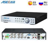 New Super 8CH 4MP Ahd Dvr Digital Video Recorder Nvr per Telecamere a Circuito Chiuso di Telecamere di Sicurezza Ip di Rete Onvif Hd 1080P allarme Multi-Funzione