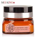 Peony Cream Nutrient Components Extracted From Plants With a Moisturizing  Whitening Effect Cream MS-5021SY