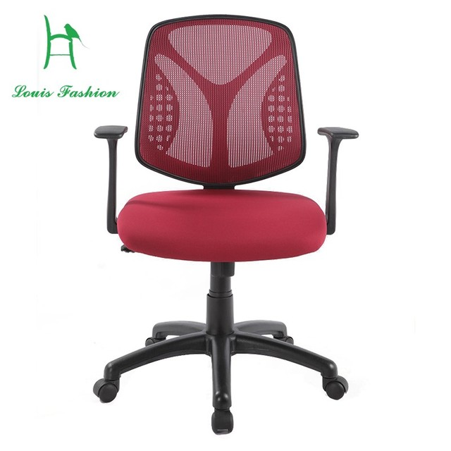Pivotant Chaise Dordinateur La Maison De Bureau Ergonomique Confortable