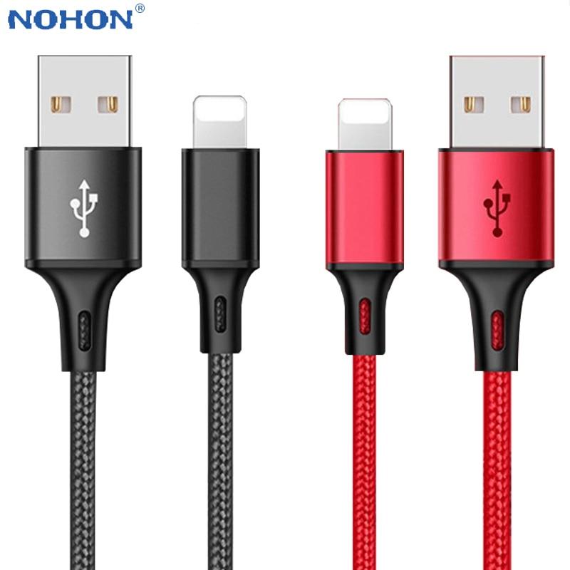 Кабель USB для зарядки и передачи данных для iPhone 6 S 6 S 7 8 Plus 5, 5, 1, X, XR, XS Max, iPad Mini Air 2, короткий, длинный, 2 м, 3 м, кабель для быстрой зарядки