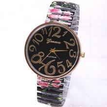 Новый большой номера Женева цветы часы из металла flexi принтом группа повседневные платья корейский наручные Женская мода золотым ободком