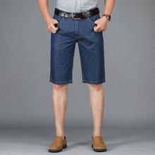 2018 verano 30 ~ 42 militar Denim Jeans ropa transpirable Shorts Jeans  hombres Tencel pantalones Cargo e48e3d7d7a7f