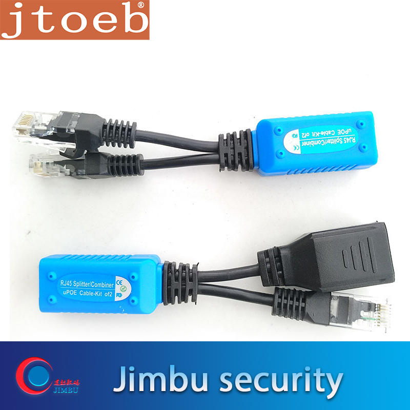 UPoe Cable -kit Of 2 RJ45 Splitter Commbiner 2Poe IP Camera Transmission By One UTP Cat5/6e Work With Directly  Poe Recorder