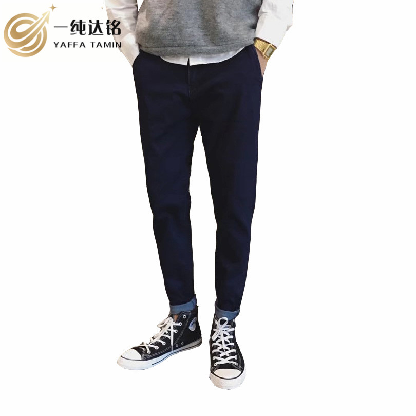 Solid Jeans Men Pants black gray Blue Casual Denim Pants men Slim Scratched Long Trousers Cotton 2017 Winter Jeans pants male