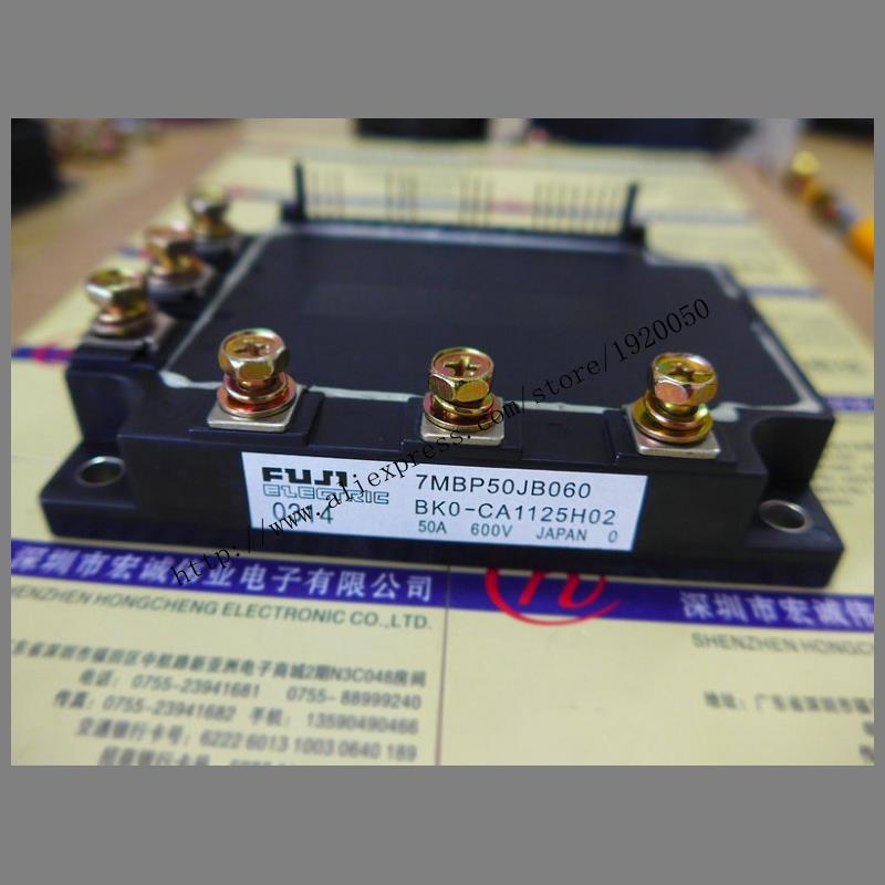 7MBP50JB060  module Special supply Welcome to order ! 7mbr75sb060 50 module special supply welcome to order