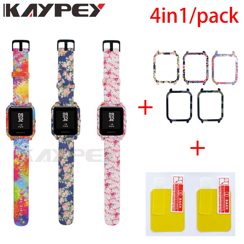 4in1 For Amazfit Bip Strap Watch Band With Protective Watch Case Cover Shell Frame Protector For Huami Amazfit Bip Accessories