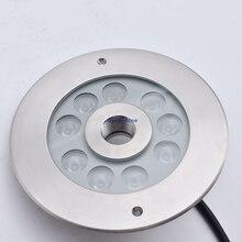 316 нержавеющая сталь 27 Вт DMX 512 RGB подводный светодиодный светильник для фонтана многоцветный пруд светильник светодиодный погружной кольцевой светильник 4 шт./лот