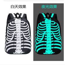AIKE Asia New personality fluorescent night light backpack best selling middle school student bag Teenagers Boys Girls backpack(China)