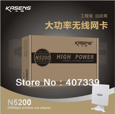 Сигнал Король Kasens N5200 6600 МВТ 80DBI Wi-Fi Адаптер Антенна 802.11 B/G/N Адаптер Высокой Мощности 150 Беспроводной USB 150mbps Adapte