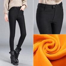 3 style plus size pantalon mujer 2018 winter pants women trousers joggers women high waist pencil pants leggings