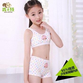 SENZHIGU Teenagers Sport Girl Cotton Underwear Set Vest girl