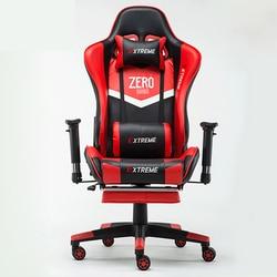 Новое поступление, игровое кресло из синтетической кожи для гонок, Интернет-кафе, WCG, компьютерное кресло, удобный домашний стул, бесплатная ...