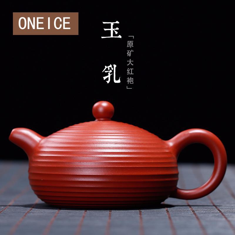 Исин Фиолетовый Глиняный Чайник для китайского чая кунг фу горшки большой красный мешочек грязи нефрит молоко спиральный чайник
