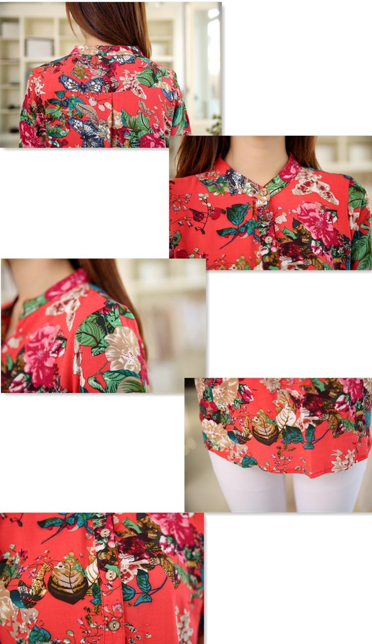 HTB1MF0 NXXXXXayaFXXq6xXFXXXL - 2016 high quality Summer style Kimono blouses top Plus size XS-5XL