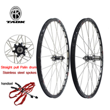 TAOK MTB mountain wheel group bicyclestraight pull Palin drum 26 inch 24 hole aluminum alloy double disc brake ring 26 in wheel