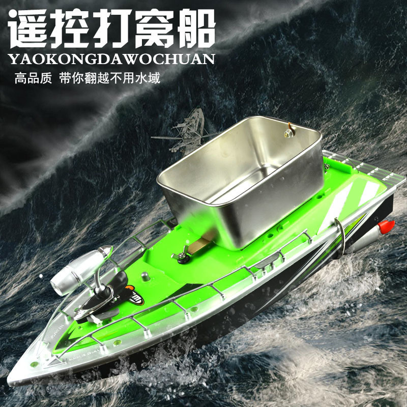 цена Mini RC Fishing Adventure Lure Bait Boat with US Plug EU Plug RC Wireless Fishing Lure Bait Boat for Finding Fish