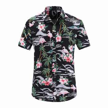 Jeetoo Mens Casual Flower Flamingos Print Shirt Button Down Slim Short Sleeve Hawaiian Aloha Shirt Cotton Beach Men Clothes 2019 - DISCOUNT ITEM  30% OFF All Category