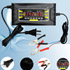 Car Motorcycle 12V 6A Smart Fast 12Ah 1000Ah Battery Charger With LCD Display CSL2017