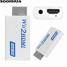 WII to HDMI Converter Adapter Full HD 1080P HDMI With 3.5mm Output Video Audio Adapter For HDTV Projector