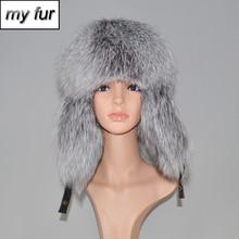 96ecd937470 New Winter Real Fur Hat For Women men Raccoon Fox Fur Russian Ushanka Hats  Unisex Thick Warm