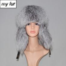 b9fe8b5cf771c4 Neue Winter Echtpelz Hut Für Frauen & männer Waschbär Fuchs Pelz Russische  Uschanka Hüte Unisex Dicke