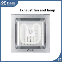 good working new for Exhaust fan and lamp bathroom exhaust fan Exhaust Blower ventilation fan
