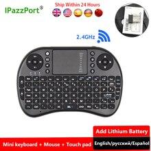 IPazzport i8 Беспроводная мини клавиатура Русский Иврит арабская клавиатура + сенсорная панель игровые клавиатуры для samsung Smart TV Box ноутбук ПК