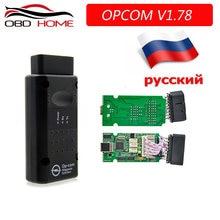 OBD2 Op com V1.78 V1.99 2014V con PIC18F458 FTDI FT232RL Chip Auto herramienta de diagnóstico para Opel Op Com puede Bus Cable de diagnóstico