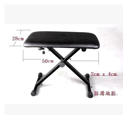 Keyboard stool Can adjust the foreskin soft and comfortable
