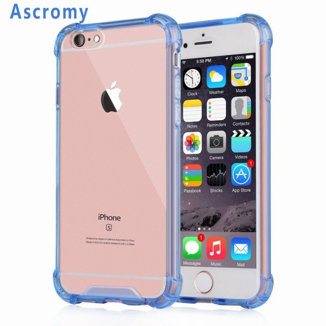 custodia iphone 6s antiurto