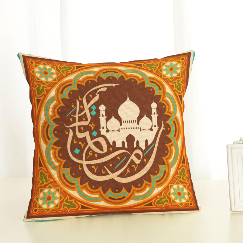 Islam Muslim Lesser Bairam Eid al Fitr Religious Beliefs Symbols Pillow Case Eid Mubarak Ramadan Kareem Decoration Cushion Cover in Cushion Cover from Home Garden